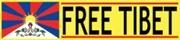 freetibet