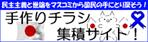 chirasi3rd_2c.jpg