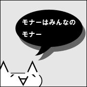 mona003.jpg