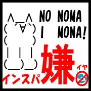mona020.jpg